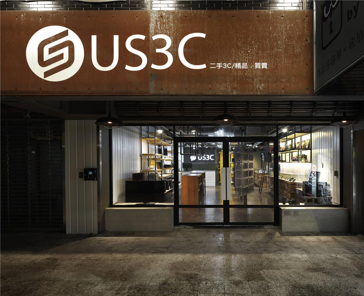 US3C 二手電腦買賣實體店面