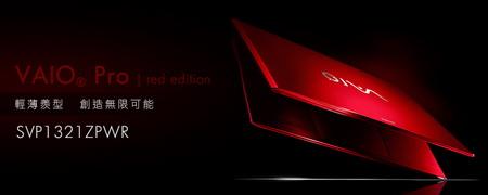 Sony Pro 13