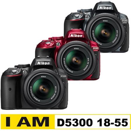 I am Nikon D5300 - US3C