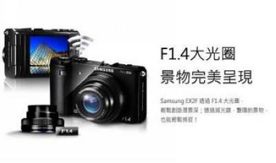 數位相機回收 桃園