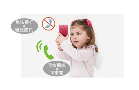 收購SAMSUNG GALAXY J台北