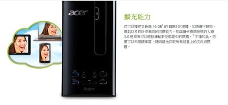 二手ACER XC105
