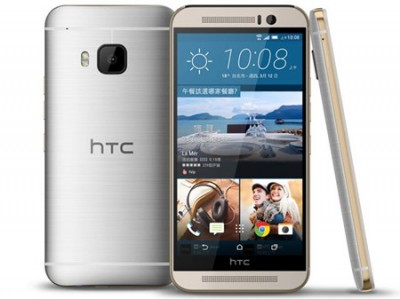 HTC One M9收購手機