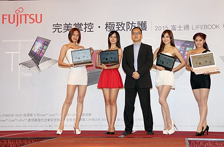 Fujitsu U745 筆電發表 -US3C