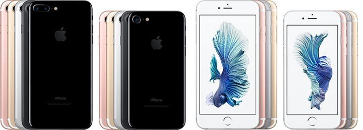 iphone 7 顏色