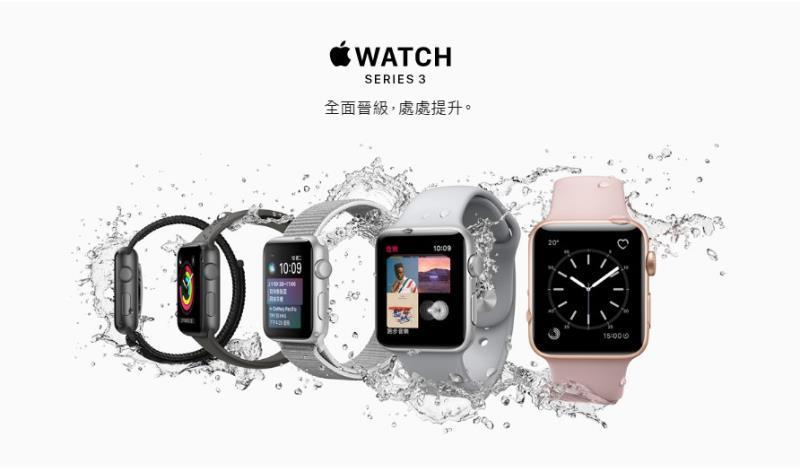 Apple Watch 3 收購