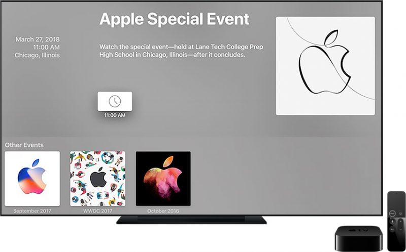 Apple 春季發布會