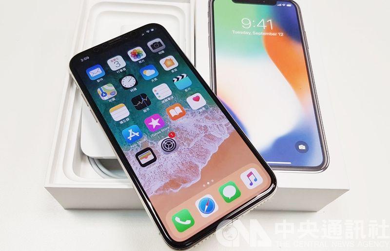 iPhone二手新機收購