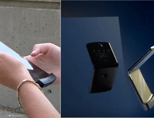Motorola螢幕可凹折手機實際外觀再曝,底下搭載實體指紋辨識器