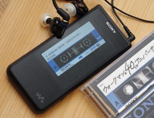 Sony 透過軟體更新為 NW-ZX500 、 NW-A100 兩款 Android Walkman 提供自動關機,藉此延長待機續航力