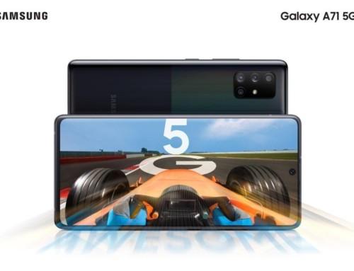 三星 Galaxy S20 開通 5G 連網功, A51、A71 5G 連網版本將於 7 月中下旬登台
