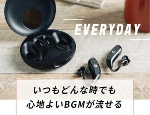 日本出現酷似 Xperia Ear Duo 的真無線耳機 INOVA earFit Novi ,不到一萬日幣、採藍牙 5.0 規格