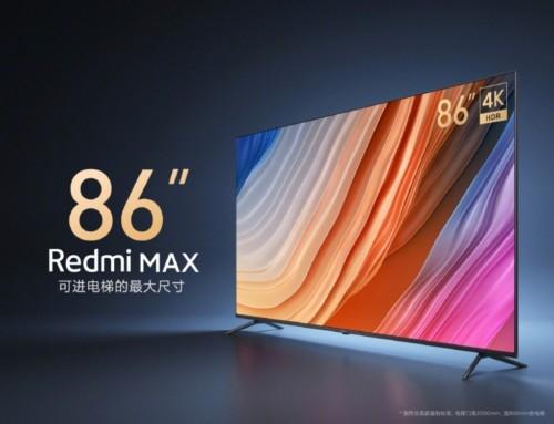 Redmi Max 電視揭曉 尺寸達86吋 標榜可透過電梯運送、免吊車 售價約台幣 3,5000 元