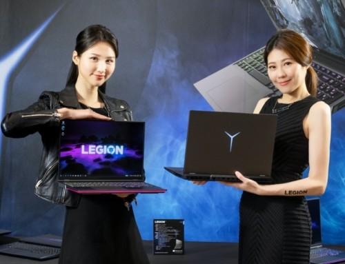 聯想推出全新 Legion 電競筆電 搭載 AMD Ryzen 5000H 系列處理器