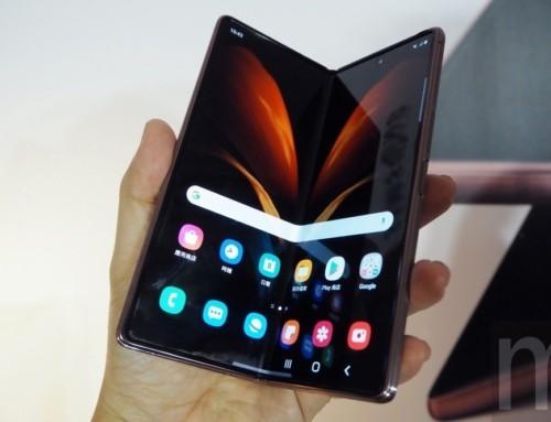 三星 Galaxy Z Fold 3 已通過中國認證 最快 7 月以前亮相 預計採用高通 S888 Pro