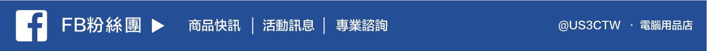 US3C - 台北南港店